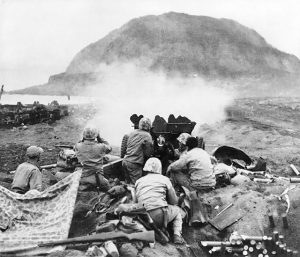 Battle of Iwo Jima Facts