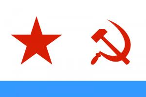 World War 2 Flags