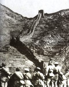 Defense of the Great Wall of China