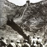 Defense of the Great Wall