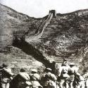 Defense of the Great Wall Greatwall 1933 china  Defense of the Great Wall